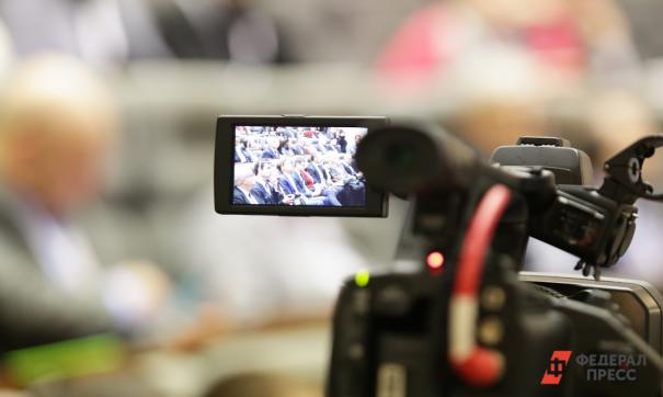 Для участия в конкурсе приглашаются штатные и внештатные сотрудники СМИ