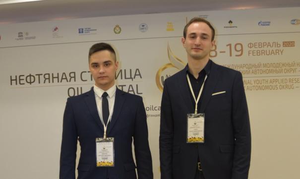 Специалисты «РН-Юганскнефтегаза» приняли участие в форуме «Нефтяная столица»