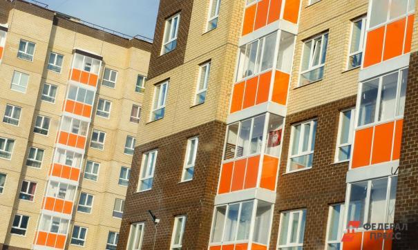 «Единая Россия» работает над вопросом снижения ипотеки