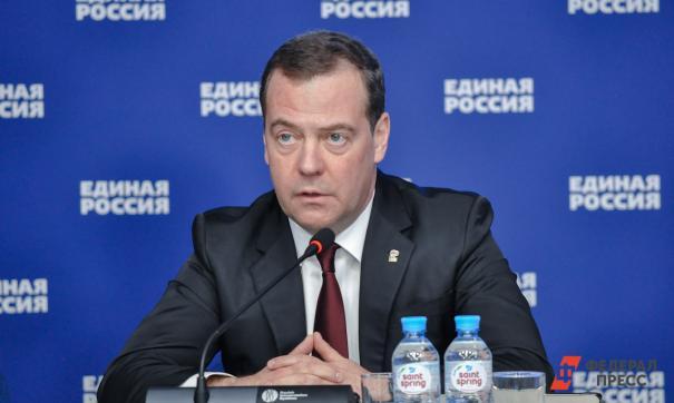 Медведев предложил проработать вопрос субсидирования ипотечного кредитования для участников боевых действий