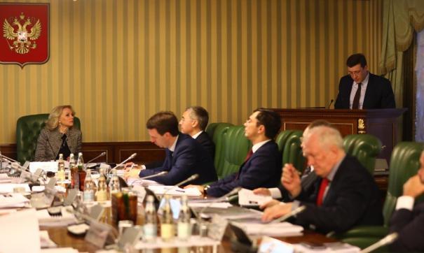 Глеб Никитин выступил с докладом перед членами Совета научно-образовательных центров мирового уровня