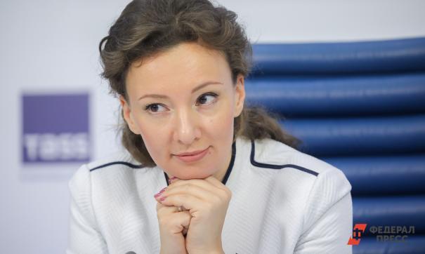 Анна Кузнецова дала старт детскому конкурсу