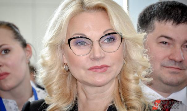 Татьяна Голикова возглавила оргкомитет конкурса «Учитель будущего»