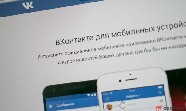 Голосование за топ-3 российских городов продлится до 3 марта