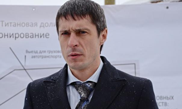 Управление «Титановой долиной» доверили заместителю Кызласова