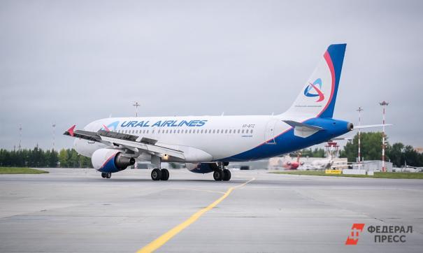 «Уральские авиалинии» оштрафовали за задержки рейсов