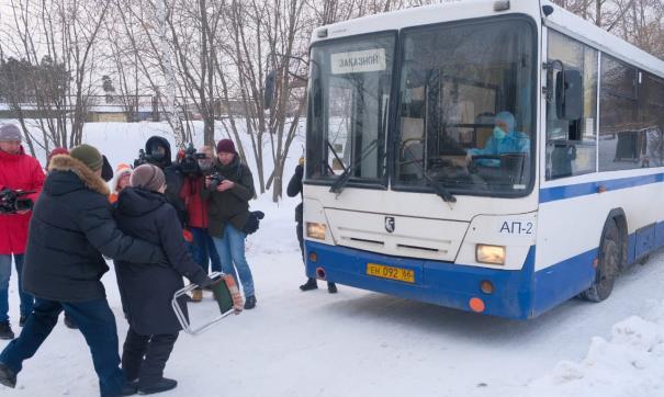 Жители Екатеринбурга пытались остановить автобус с гражданами Кита