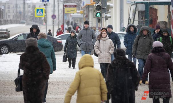 Россиянам разрешат быть кем угодно при переписи населения