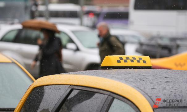 Московские таксисты «развели» двух иностранцев на 60 тысяч рублей