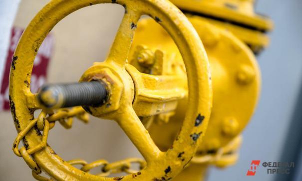 Цена на газ для украинцев упала до минимума