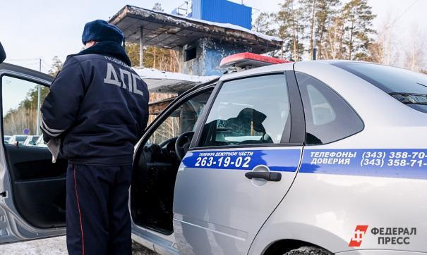 Россиян стали меньше лишать водительских прав