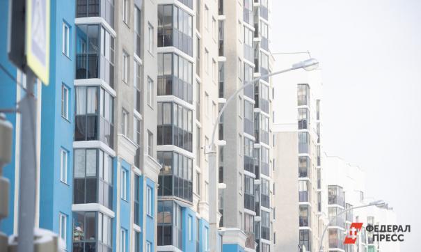 В России нашли регионы с самыми дешевыми элитными квартирами