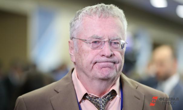 Жириновский призвал создать министерство одиночества