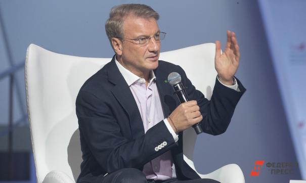 Греф предупредил о пагубном влиянии коронавируса на экономику России