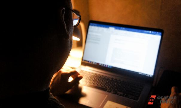 Чаще всего сетевые мошенники атакуют бухгалтеров и финансистов