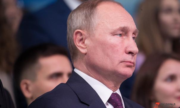 Путин придумал новое слово