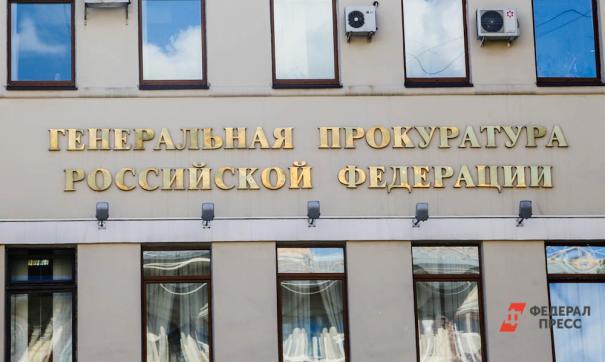 В России значительно выросло число секс-преступлений против детей