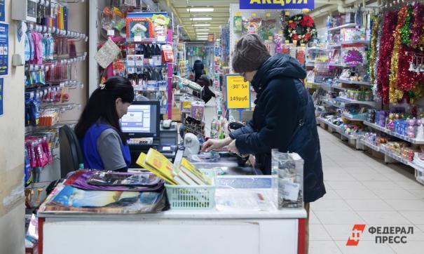 Средний чек россиян в январе упал на 10 процентов