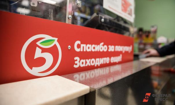 Отечественные супермаркеты опередили Amazon