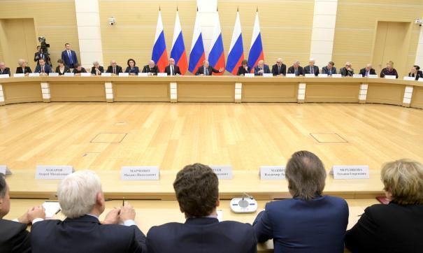 Встреча Путина с рабочей группой