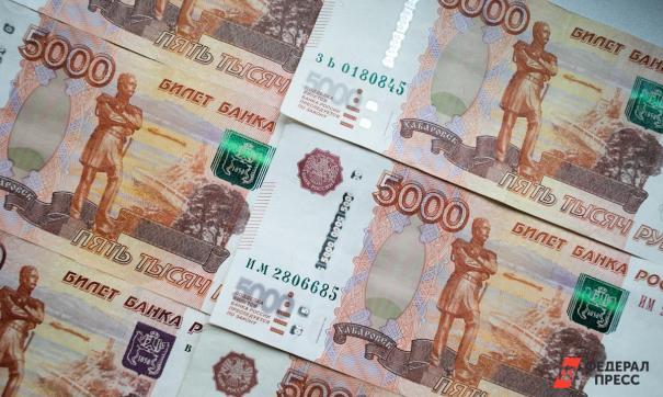 Житель Якутии съел 10 тысяч рублей