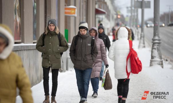 Хабаровские общественники предложили повысить возраст молодежи до 44 лет