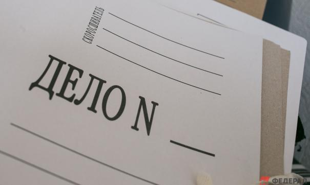 Якутского экс-депутата и бизнесмена заподозрили в многомиллионном мошенничестве