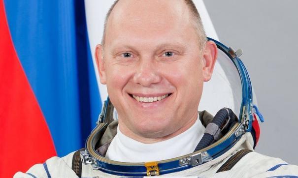 Космонавт Олег Артемьев проведет благотворительную встречу с жителями Камчатки