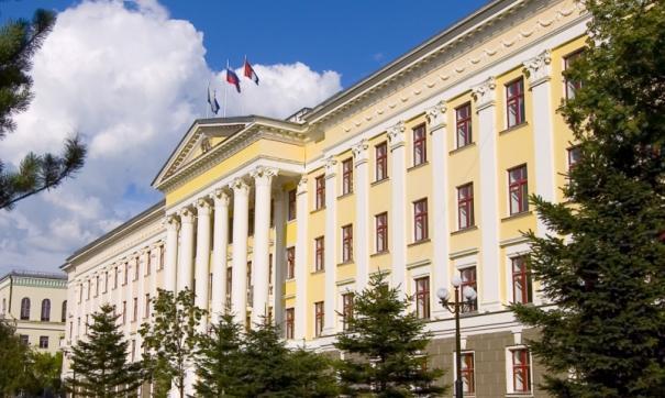 Мэрия Хабаровска о конфликте с блогером: говорить не о чем