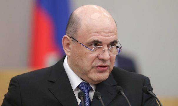 Премьер-министр РФ поручил снять ограничения на закупки зарубежных лекарств