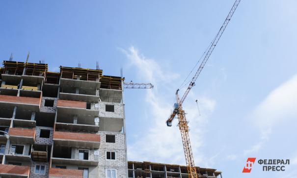 В Екатеринбурге продадут более 230 га земли для строительства университетов.