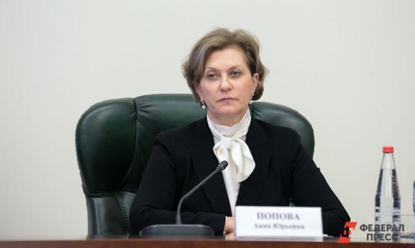 Анна Попова перечислила три причины проведения карантина в Тюмени