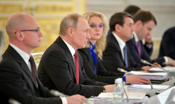 Путин заявил о необходимости сделать образовательные стандарты более гибкими