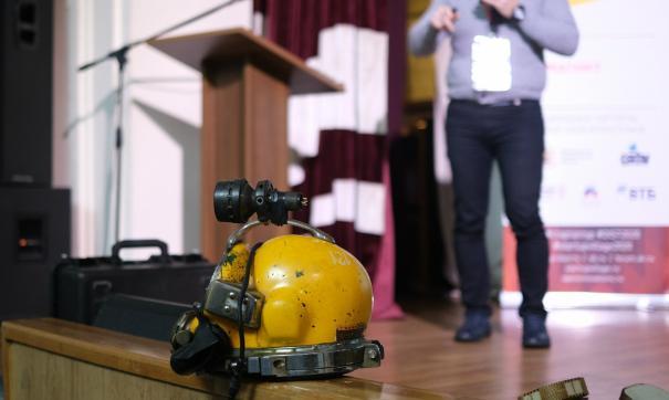 В Архангельске прошел региональный этап конкурса Open Innovations Startup Tour