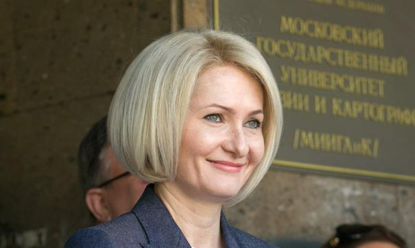 Виктория Абрамченкова будет курировать вопросы экологии