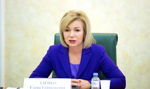 Елена Зленко посетит конференцию, посвященную развитию Арктики