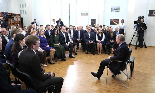 Владимир Путин встретился со студентами и преподавателями в Череповце