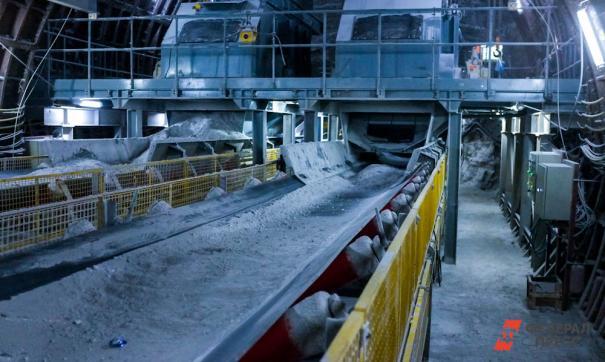 На Распадской угольной компании придумали ряд мер по снижению травматизма на производстве