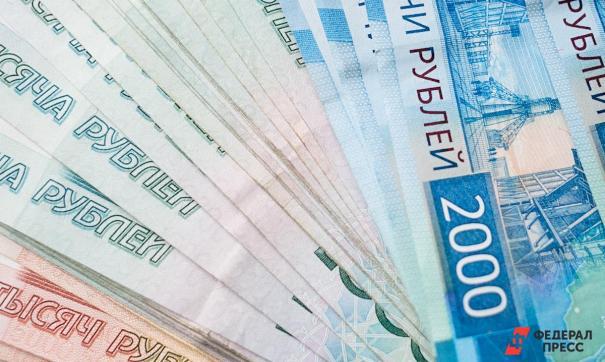 Министерство финансов РФ взыскало с торгового дома «Химпром» больше миллиарда рублей долга