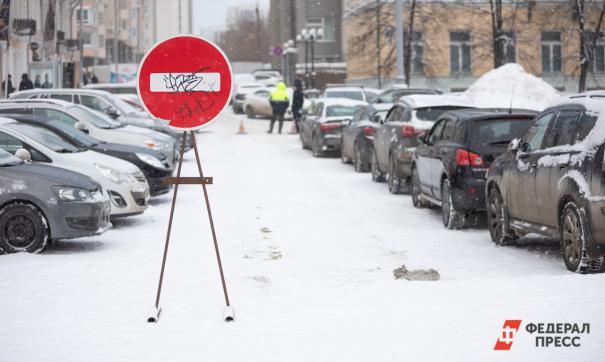 Новосибирский СК возбудил уголовное дело после падения снежной глыбы на пенсионера