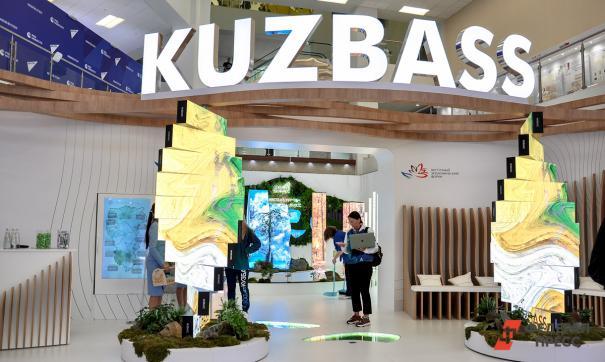 В Кузбассе два новых министерства определились с правами и задачами