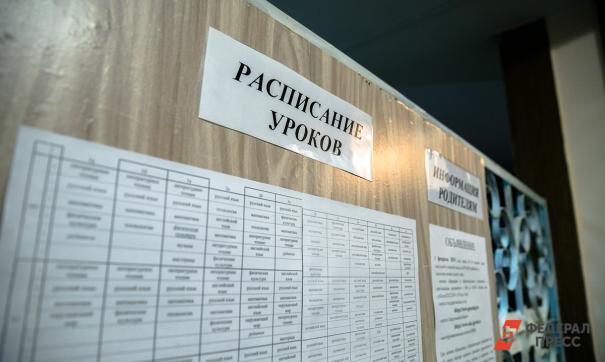 Четыре кемеровские школы закрыли на карантин