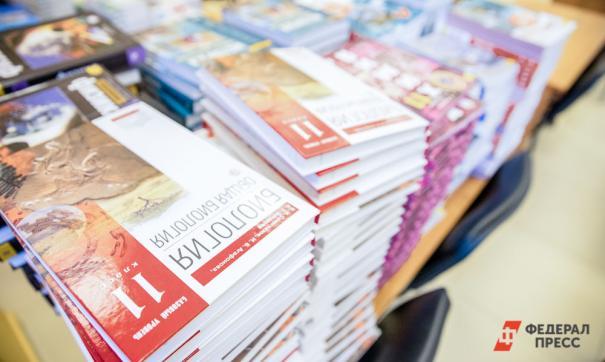 В Новосибирске завхоз школы заработала на поставках несуществующих учебников 3 млн рублей