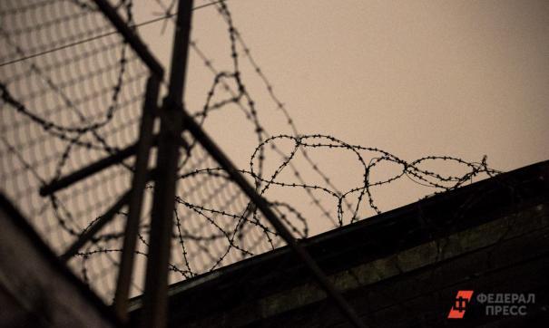 Кузбасские заключенные, находясь в тюрьме, смогут искать работу на свободе