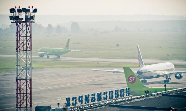 Эксперты одобрили проект реконструкции терминала Толмачева