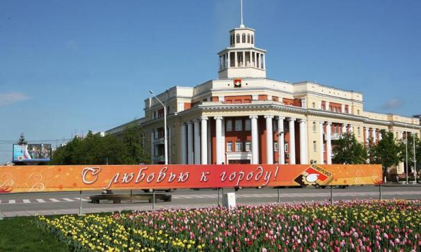 В администрации Кемерова произошли структурные изменения