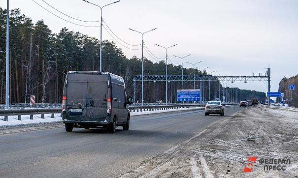Новосибирская и Томская области – лидеры рейтинга безаварийных регионов РФ.