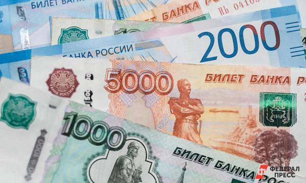 Омскстат назвал среднюю зарплату жителей региона