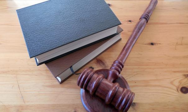 Чиновница была осуждена за хищение 11 миллионов рублей