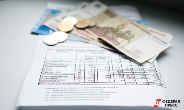 Соответствующий пункт появится в квитанциях по оплате услуг ЖКХ